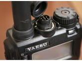 Рация профессиональная Yaesu VX-8DR