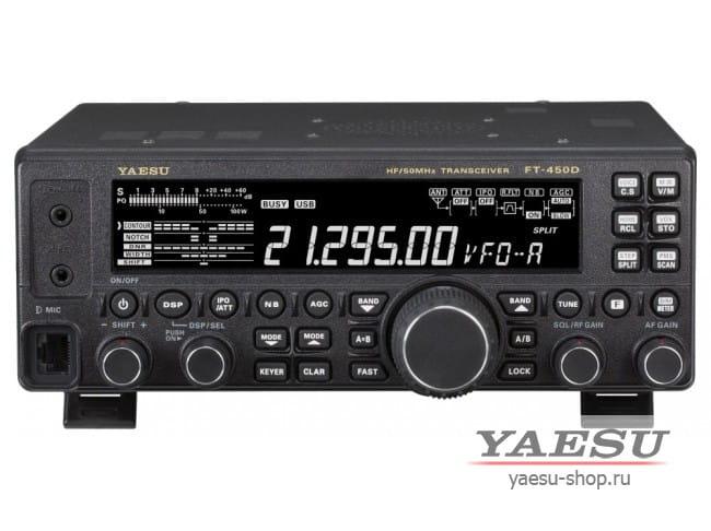FT-450D  в фирменном магазине Yaesu