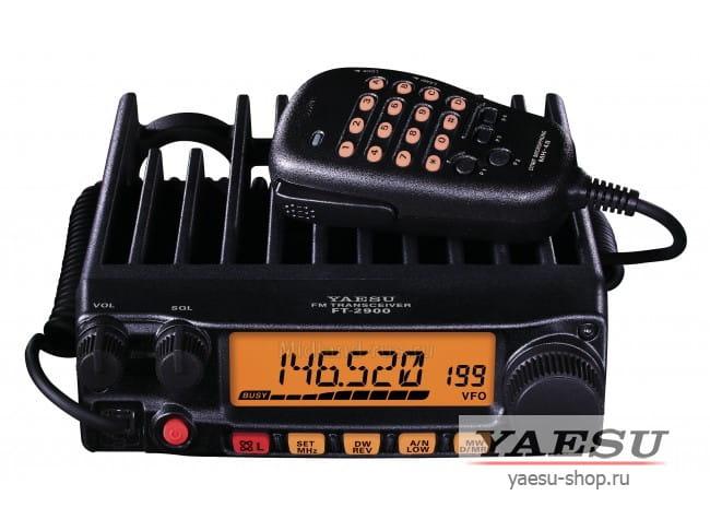 FT-2900R  в фирменном магазине Yaesu
